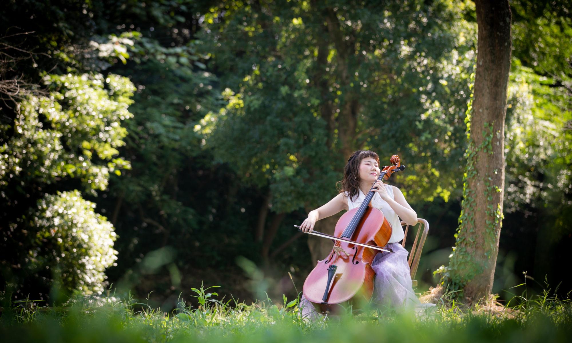 チェロ奏者 近藤悠叶〜Cellist Yuka Kondo〜